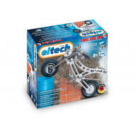 Eitech Starter Series Trail Bike