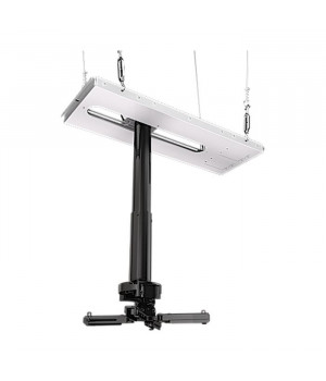 Suspended ceiling projector kit with JR universal adapter